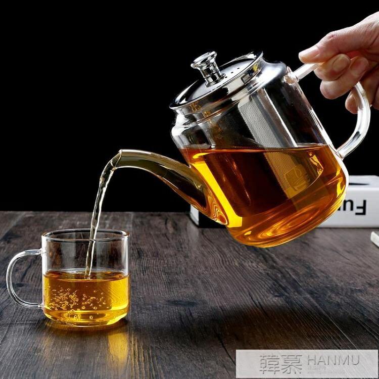 玻璃耐熱茶壺辦公家用防爆過濾泡茶耐高溫水壺電陶爐加熱茶水分離 【快速出貨】 YTL