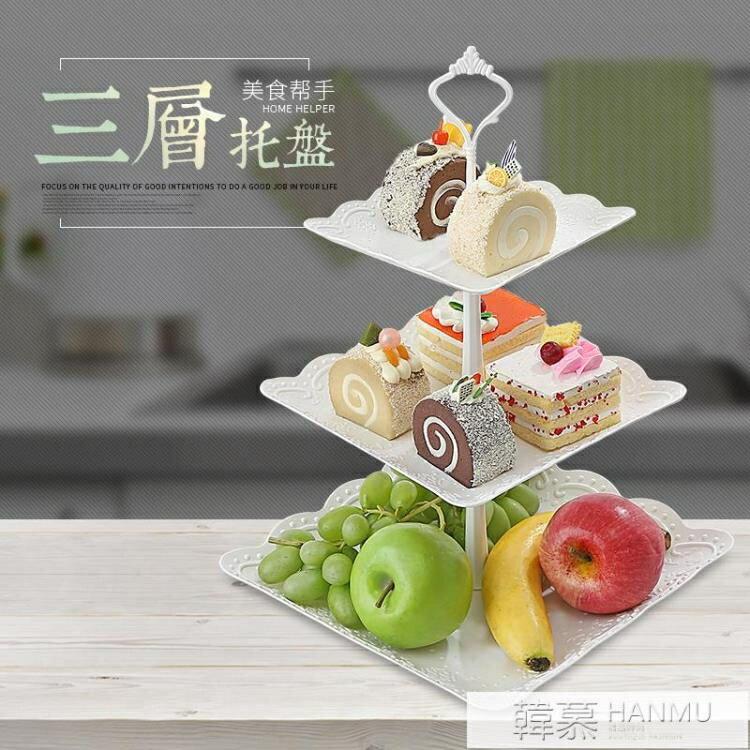 歐式三層水果盤甜品臺多層蛋糕架幹 果盤 茶點心托盤甜品臺生日趴 【快速出貨】