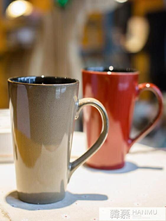 馬克杯 大容量個性陶瓷杯子帶蓋勺簡約咖啡杯創意水杯家用情侶茶杯 【快速出貨】