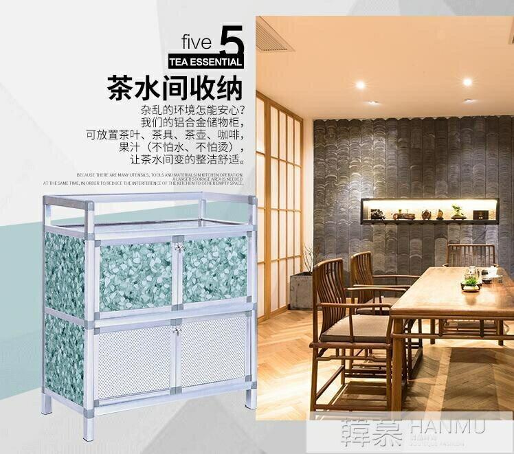 碗櫃家用櫥櫃簡易櫃子儲物收納櫃鋁合金組裝多功能放碗廚房置物架 YTL 4.4超級品牌日
