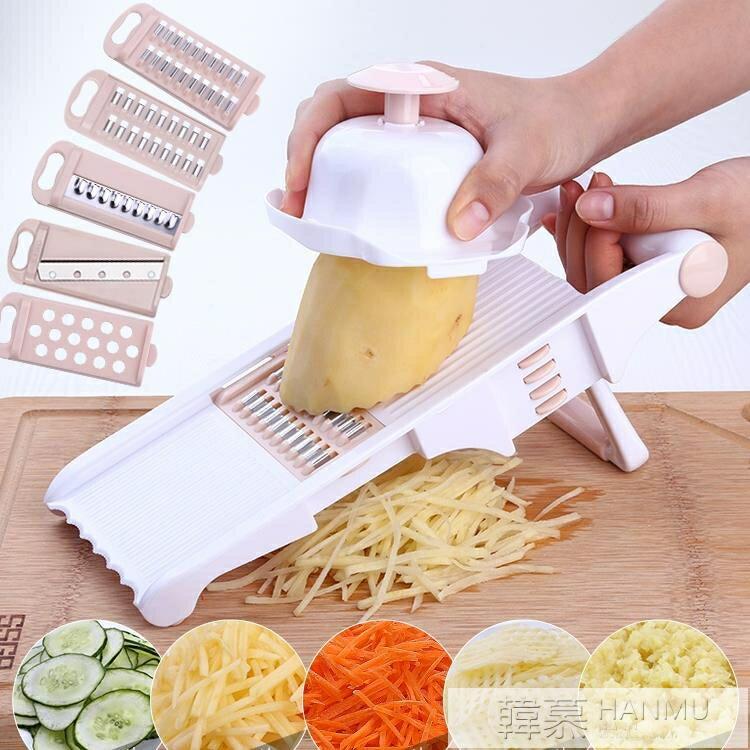 切菜神器廚房多功能土豆絲切絲器擦子擦絲器家用蘿卜絲刨絲器切片  多色小屋