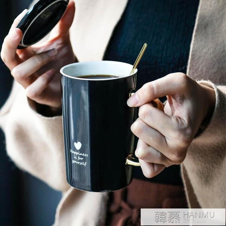 馬克杯 帶蓋勺辦公室ins杯子陶瓷情侶咖啡杯歐式小奢華大容量水杯  4.4超級品牌日