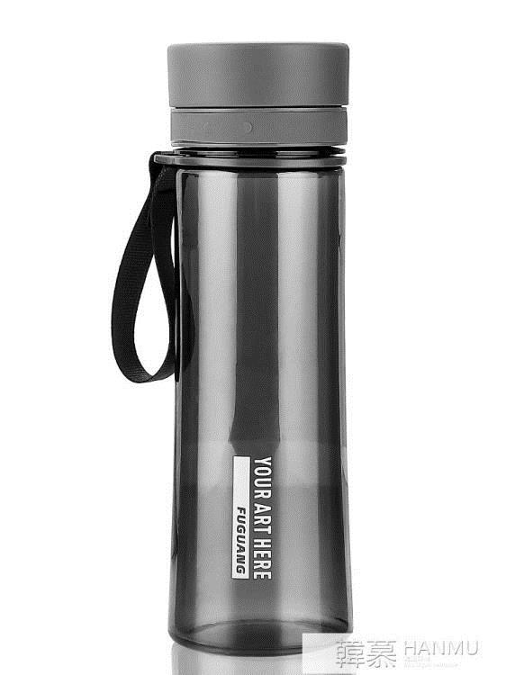 水杯 富光塑膠水杯子學生太空杯男運動便攜茶杯夏天水瓶戶外大容量水壺 【快速出貨】