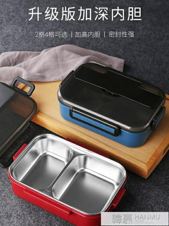 學生不銹鋼保溫飯盒分隔型分格上班族微波爐便當盒小學生防燙餐盒 【快速出貨】
