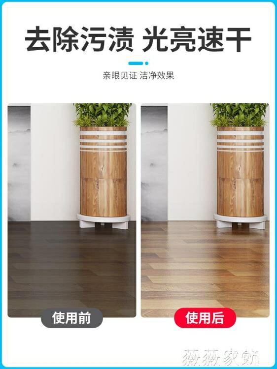 地板清潔片 地板清潔片家用拖地液神器地磚增亮地面木地板去污多效瓷磚清潔劑 母親節新品