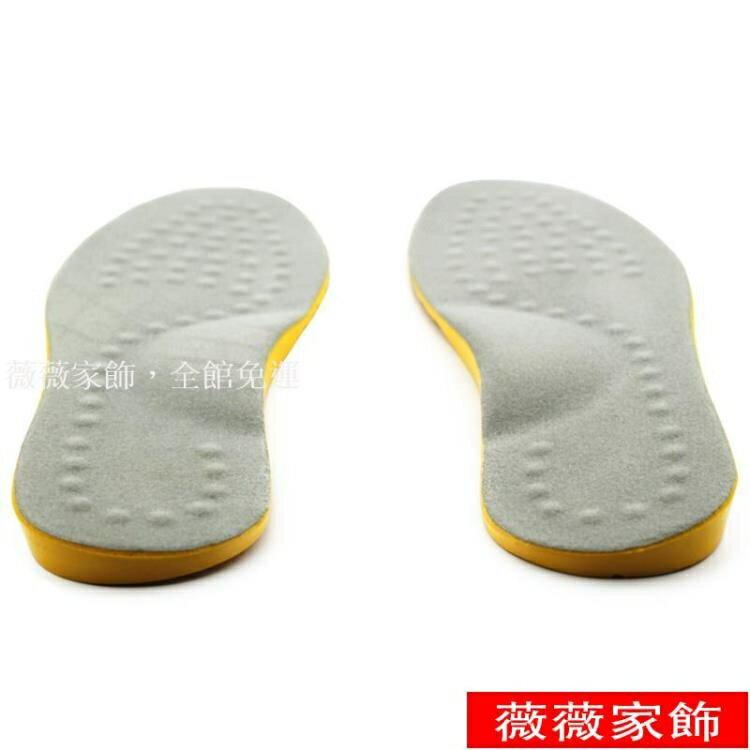 牧?足 O型腿矯正鞋墊成人男女外八字膝足內翻腿型糾正鞋墊矯正器 母親節新品