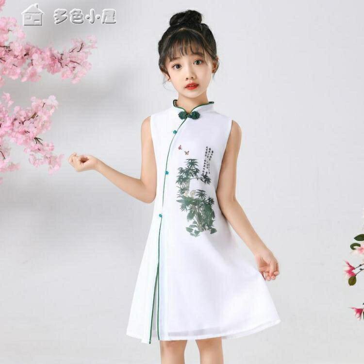 女童洋裝漢服女童夏裝連身裙新款兒童中國風古裝旗袍裙小女孩超仙唐裝 【快速出貨】