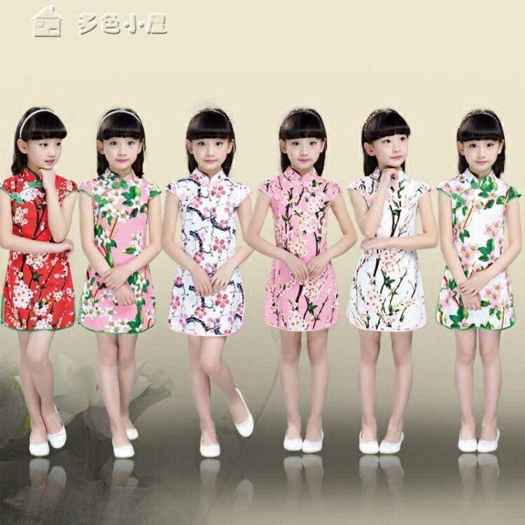 女童洋裝女童旗袍夏季21新款寶寶兒童碎花連身裙中大童小孩洋氣唐裝漢服 【快速出貨】