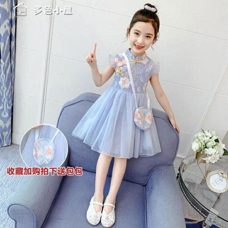 女童洋裝小女孩連身裙夏裝新款中大兒童洋氣旗袍公主裙復古網紗蓬蓬裙 【快速出貨】