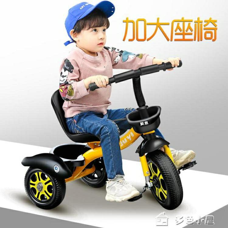 兒童自行車聚意兒童三輪車1-3-2-6歲大號寶寶手推腳踏車自行車童車小孩【快速出貨】YXS