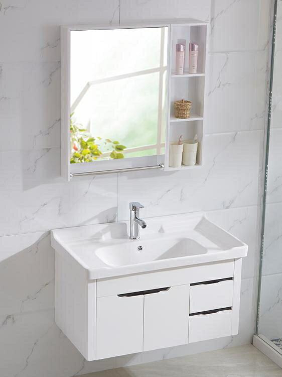浴櫃 浴室櫃洗手盆洗臉盆櫃組合衛生間洗漱臺洗面盆臺盆衛浴池現代簡約  ATF  多色小屋
