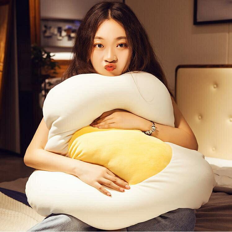 公仔床上卡通荷包蛋超軟睡覺陪你睡抱枕懶人毛絨娃娃煎蛋玩偶女生 交換禮物
