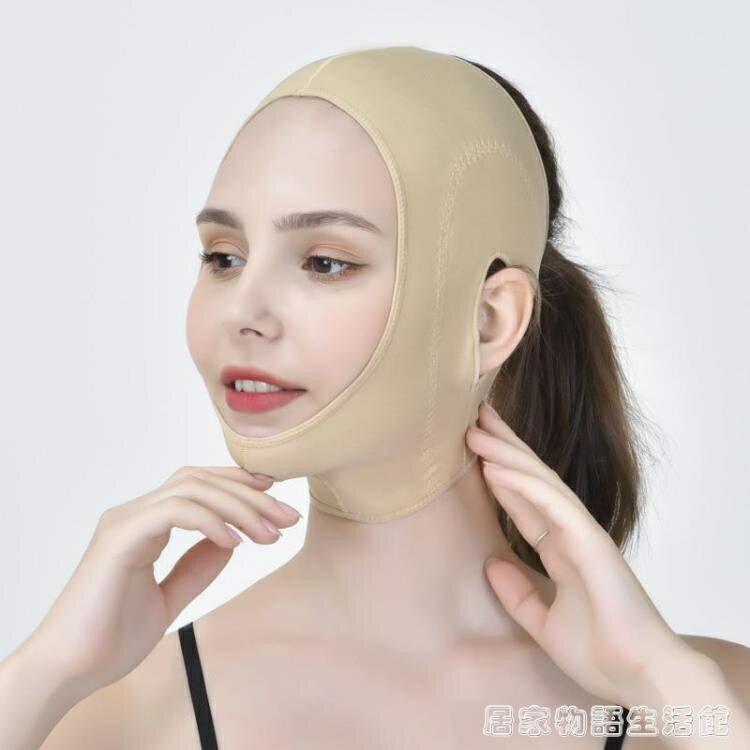小v臉繃帶面膜睡雕面罩儀提拉緊致雙下巴法令紋【快速出貨】