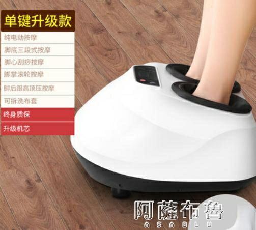 足療機 全自動足療機腿部按摩器小腿腳部腳底老人家用穴位揉捏足底按腳器 MKS【快速出貨】