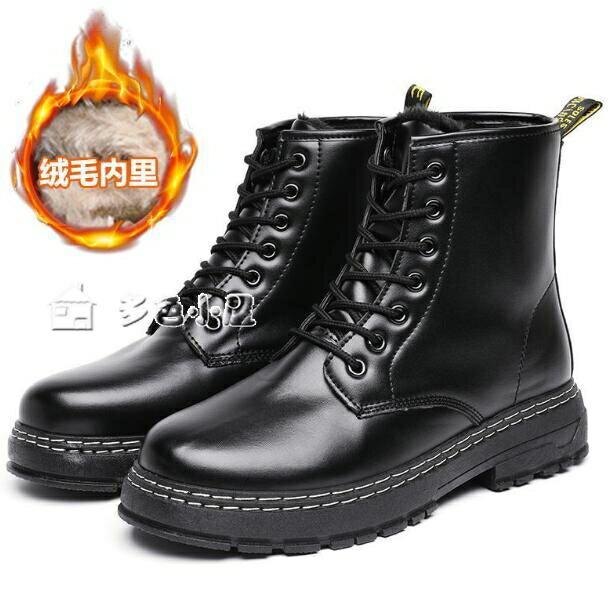 男靴馬丁靴男士黑色英倫風秋冬季加絨軍工男鞋加厚雪地棉鞋新款靴子 快速出貨