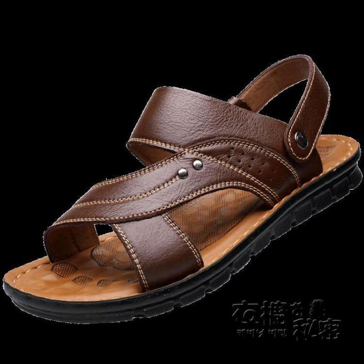 涼鞋男夏季新款沙灘鞋防滑中老年兩用軟底外穿男士涼拖鞋【快速出貨】