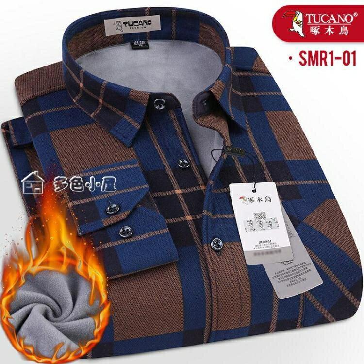 加絨襯衫男啄木鳥秋冬季男士保暖襯衫加絨加厚中年格子長袖襯衣中老年爸爸裝 【快速出貨】