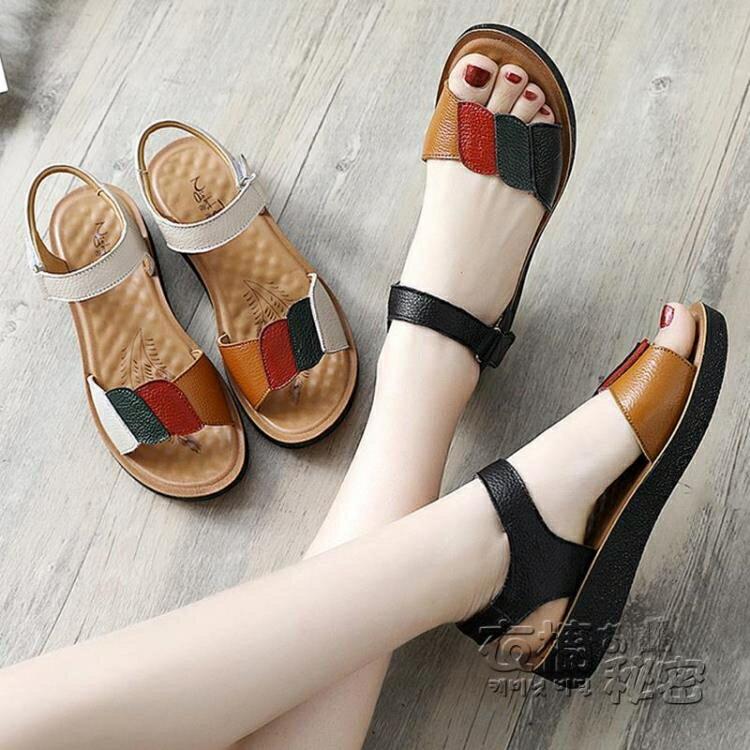 媽媽涼鞋女鞋夏季軟底舒適奶奶老人防滑平底中年50歲中老年人【快速出貨】