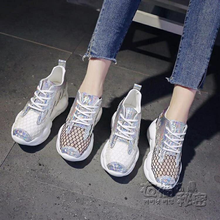 內增高小白鞋8cm增高網鞋夏季新款百搭厚底透氣網面老爹鞋女【快速出貨】