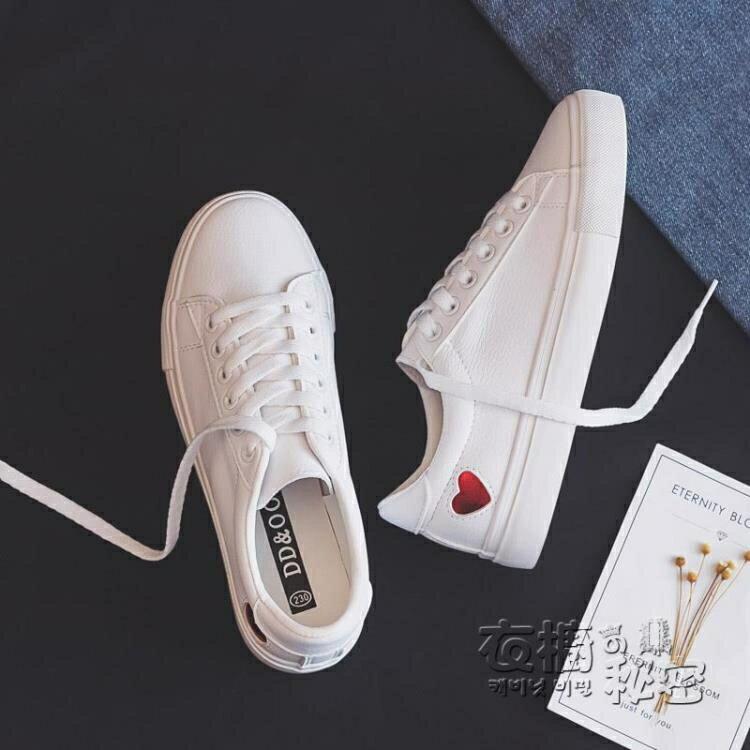 夏季薄款日系小白鞋女2021年新款百搭白鞋網紅洋氣板鞋平底球鞋子【快速出貨】