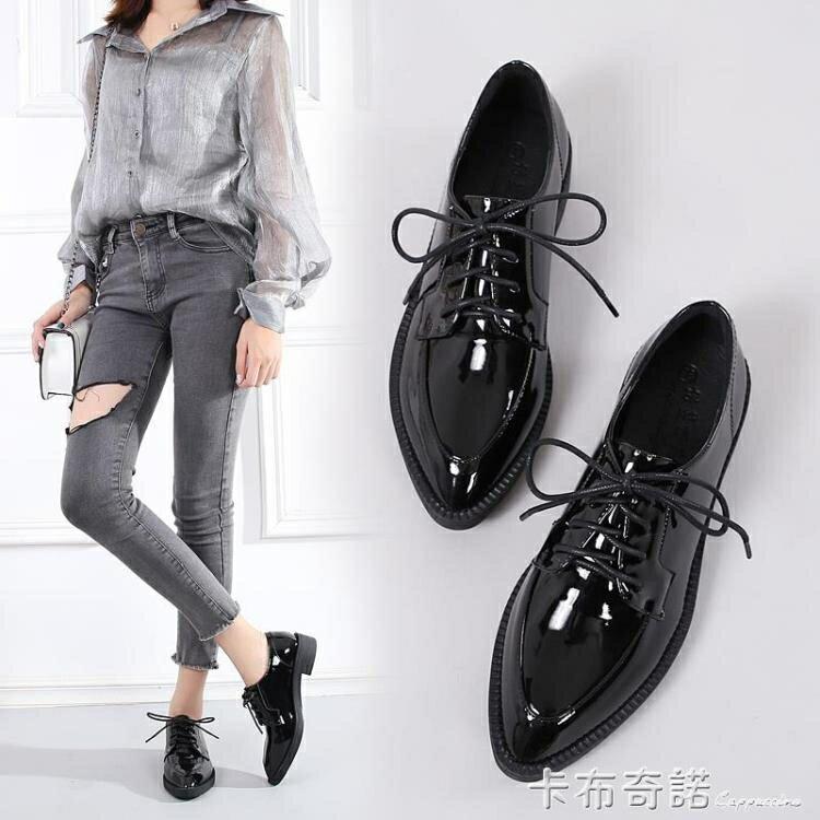 小皮鞋女英倫布洛克鞋子女新款秋冬黑色尖頭粗跟繫帶百搭單鞋【快速出貨】
