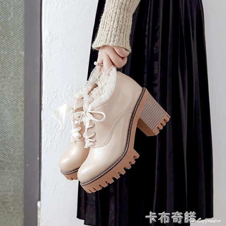鞋子年秋季新款百搭秋冬高跟鞋粗跟女鞋冬季加絨英倫風小皮鞋【快速出貨】