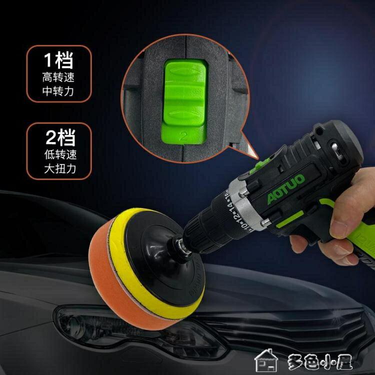 無線充電式多功能汽車拋光機12V小型打蠟神器電動工具家車通用型【快速出貨】