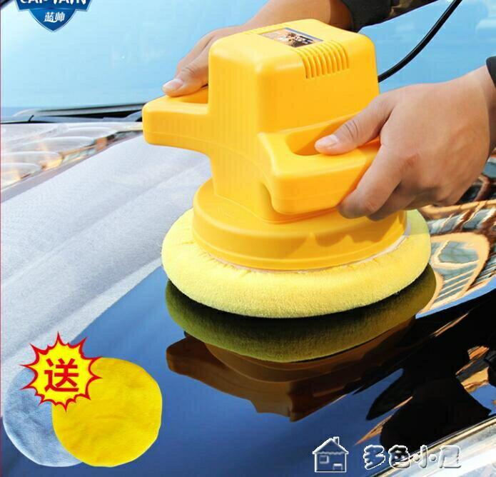 汽車拋光機迷你打蠟神器美容工具車漆打臘磨車載電動小型家用車用【快速出貨】
