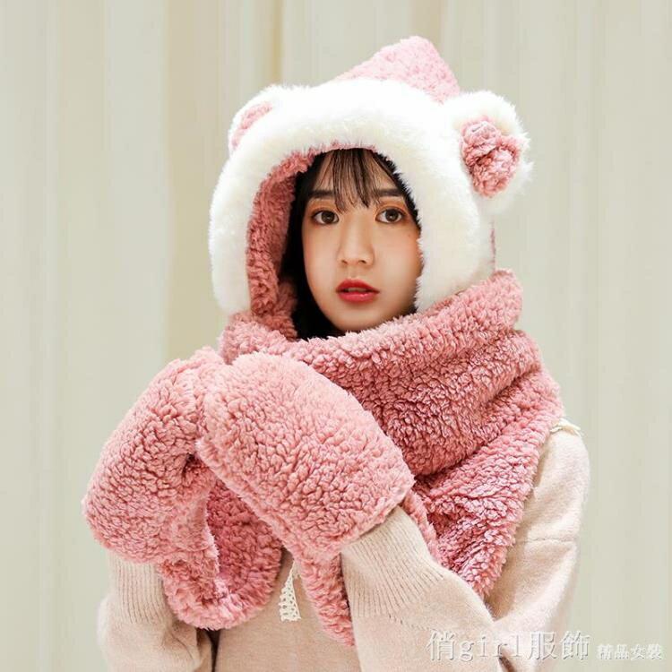 圍巾女秋冬季韓版可愛百搭學生帽子手套三件一體套裝保暖加厚圍脖 年終大酬賓
