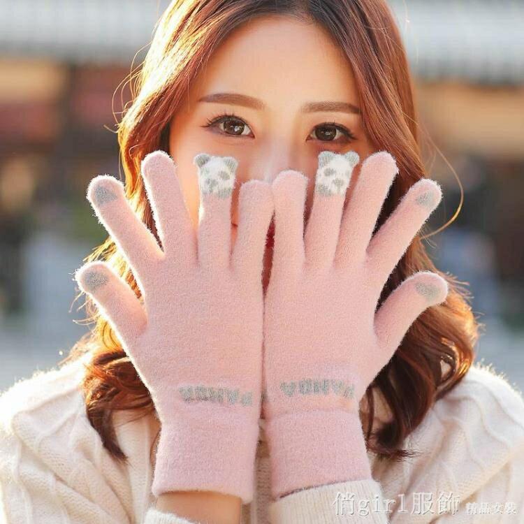 手套女冬可愛韓版學生騎行觸屏加絨加厚毛線五指冬天保暖防寒騎車 年終大酬賓