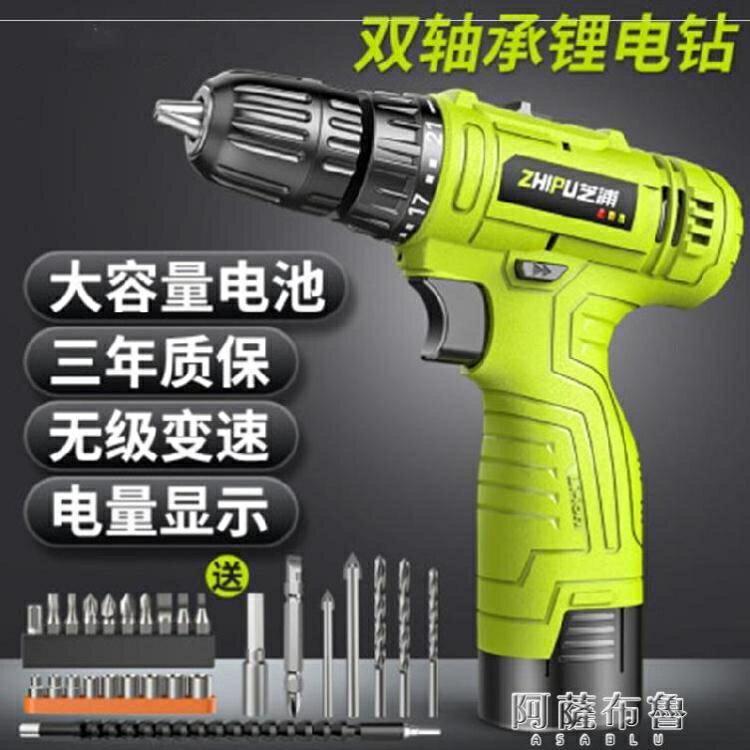 電動螺絲刀 電動羅螺絲刀充電式快速電起子鋰電池適用擰緊機充電鉆兩用手電鉆【快速出貨】