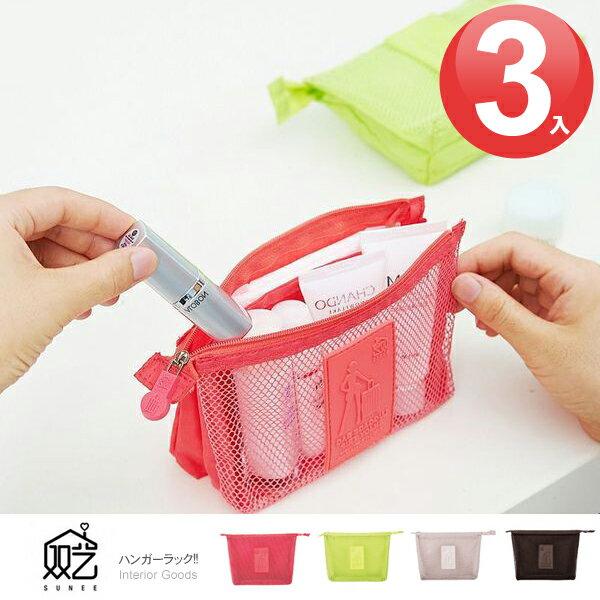 E&J【049071-01】雙藝輕便收納袋(大) 3入 隨機色;旅行收納袋/行李箱/旅行組/化妝包