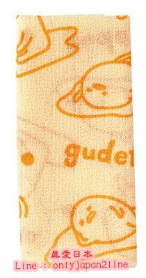【真愛日本】16093000034澡巾-蛋黃哥花板黃  三麗鷗家族 蛋黃哥 Gudetama 浴巾 沐浴用品 搓澡巾
