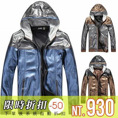 《全店399免運》Free Shop【QM102】韓版亮面拼接設計皮衣連帽外套‧三色