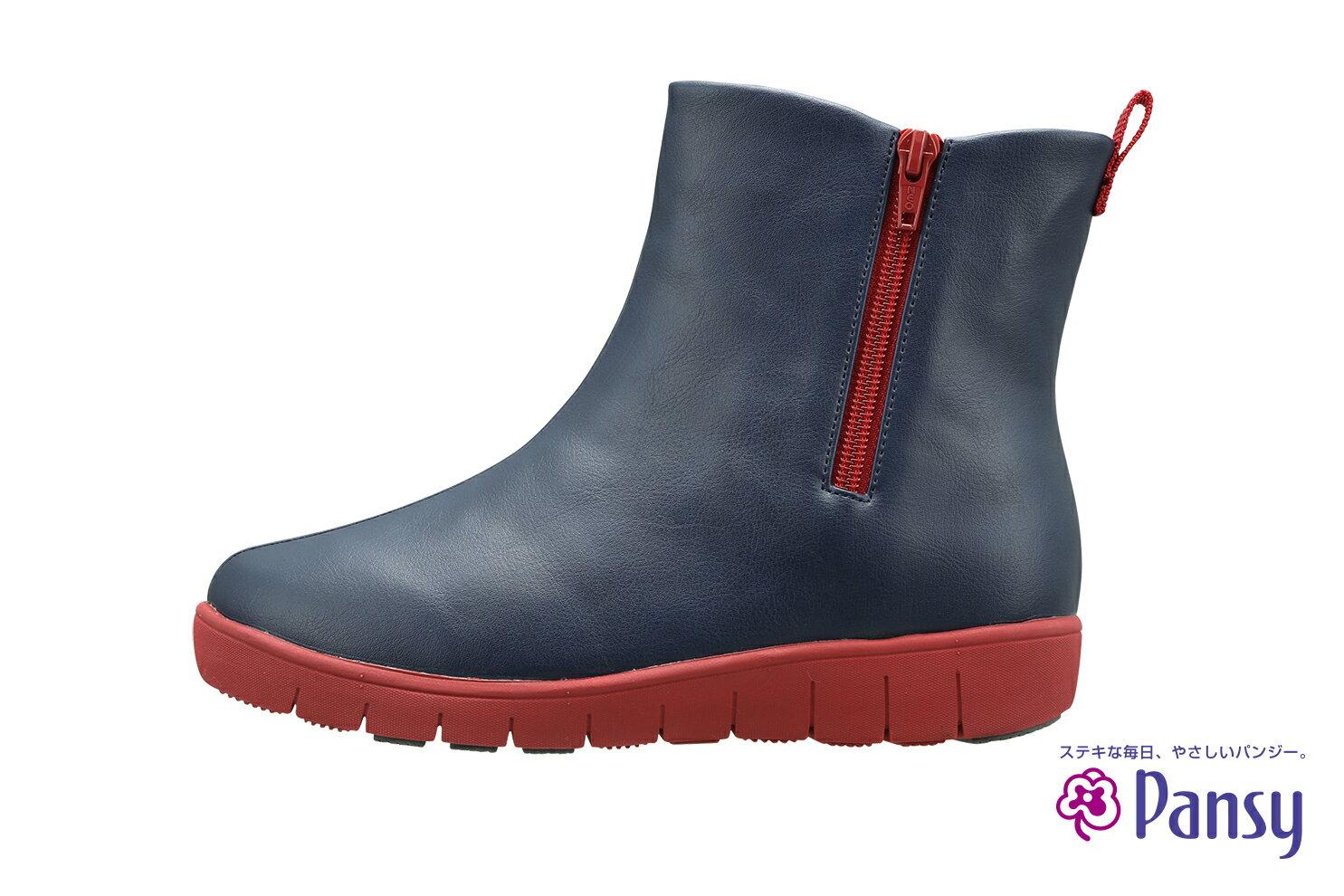 PANSY 女性 時尚撞色 短筒雨鞋 QA4944 1
