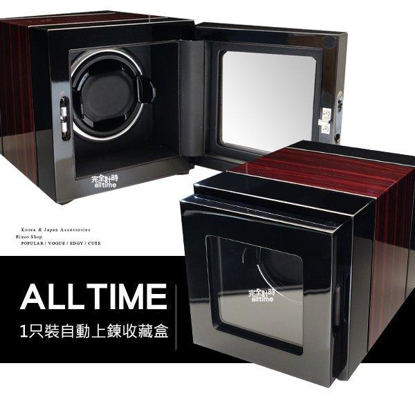 │完全計時│自動機械錶收藏盒【自動上鍊盒1只】鋼琴烤漆木紋雙色款收藏納錶盒 (自動20) LED燈 日本馬達 好物推薦