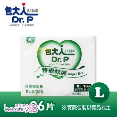 包大人 防漏護膚 成人紙尿褲 L16Px6包/箱