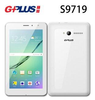G-PLUS S9719 7吋雙卡智慧型平板手機《贈翻頁式皮套》[免運]