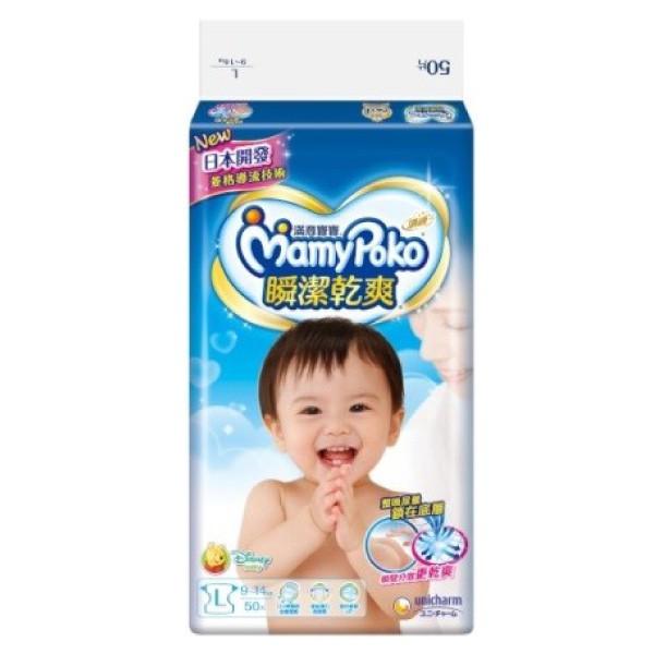 新包裝 滿意寶寶 瞬潔乾爽紙尿褲 L號 (50片/ 包X4包/箱) 尿布【杏一】