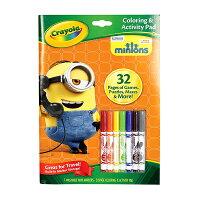 小小兵兒童玩具推薦到《 美國 Crayola 繪兒樂 》小小兵著色套裝就在東喬精品百貨商城推薦小小兵兒童玩具