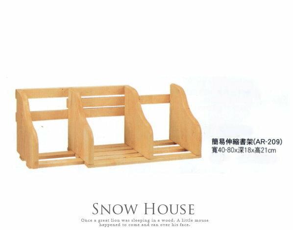 ╭☆雪之屋居家生活館☆╯AA560-06 簡易伸縮書架/收納架/置物架/多功能架(DIY自組)