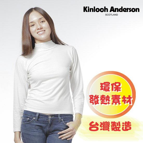 【金安德森】女版高領發熱衣(白)