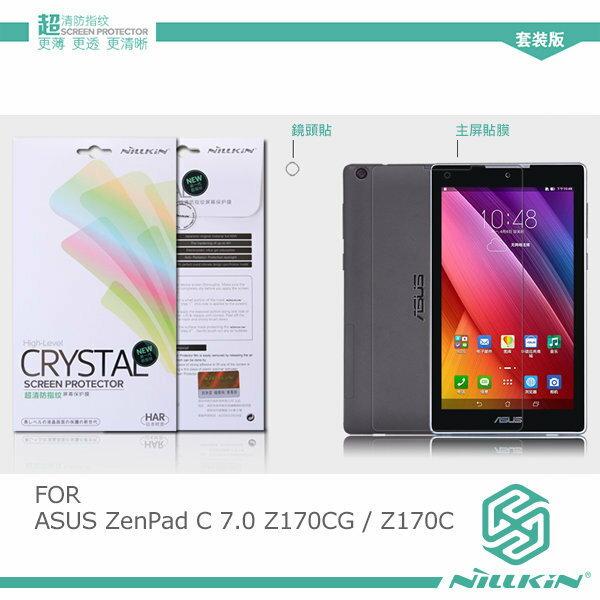 ~斯瑪鋒 ~NILLKIN Asus ZenPad C 7.0 Z170CG   Z170