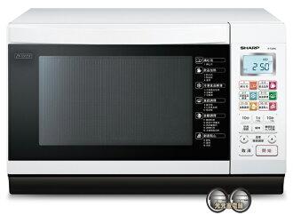 【SHARP 夏普】27L微電腦變頻烘燒烤微波爐R-T28NC(W)