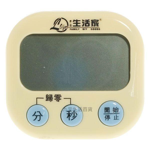 ~九元 ~NM~1476 特大螢幕正倒數計時器 時計器 電子計時 ~  好康折扣
