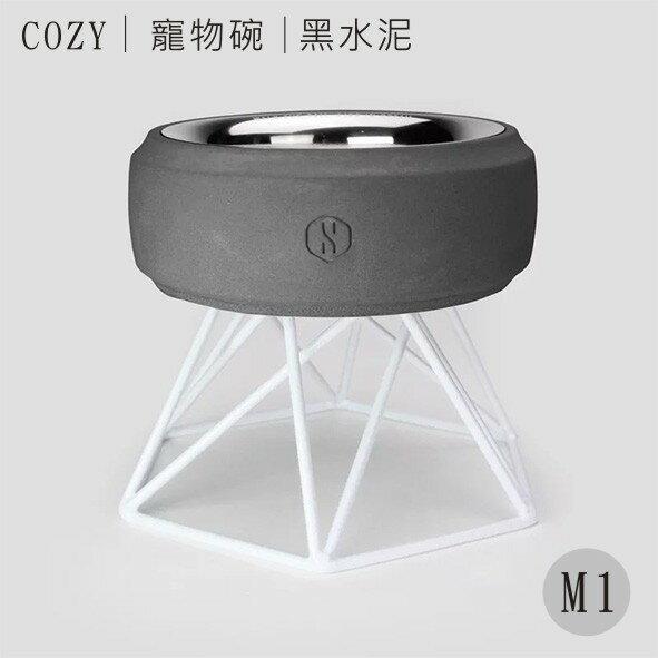 SPUTNIK 寵物碗架 Cozy Cement Bowl - 黑水泥+白架(M1) Pet's Talk 0