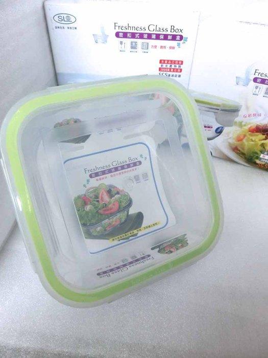 【這個讚】密扣式玻璃保鮮盒 /可微波(方/大)