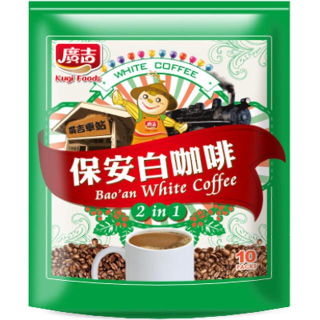 【廣吉】保安白咖啡二合一(25gx10Pcs)