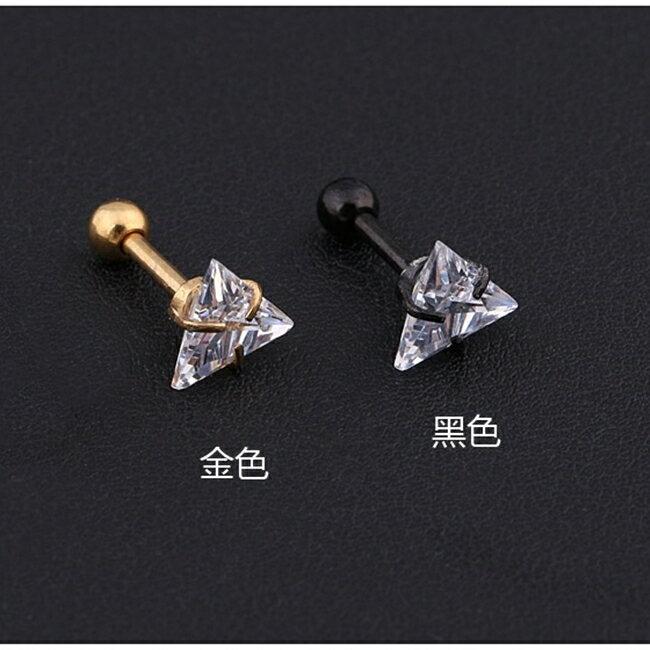 316L醫療鋼 6mm三角形 天然白水晶 旋轉式耳環-金、黑  防抗過敏 單支販售