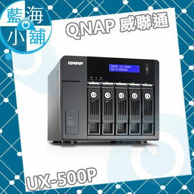 QNAP 威聯通 UX-500P Turbo Nas 擴充櫃
